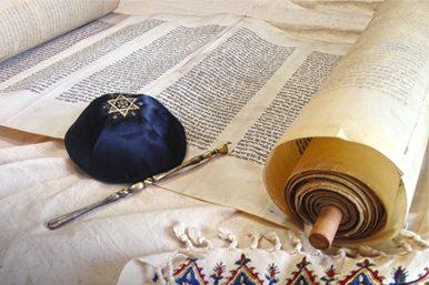 שבועה מול ספר הקודש
