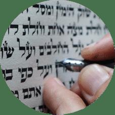 תיקון ספרי תורה