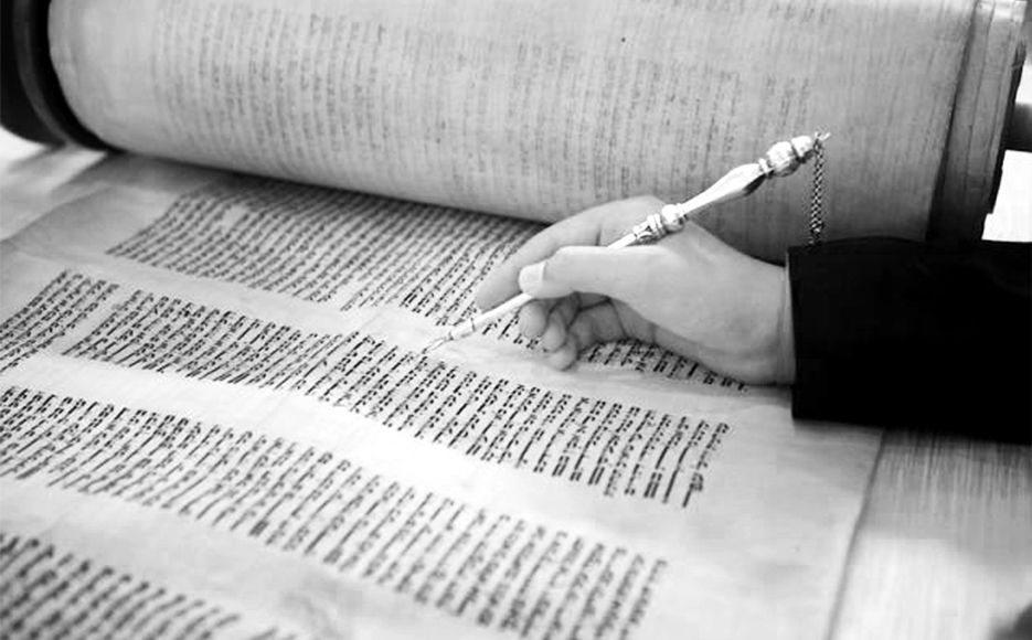 ספרי תורה